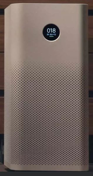 MI Air Purifier 2S Full view